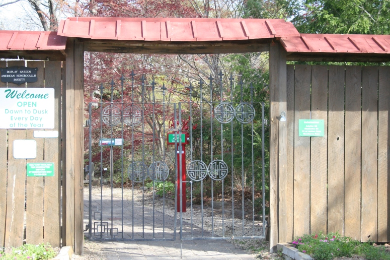 Lendonwood Gardens Gate Copyright 2016 by R.A. Robbins
